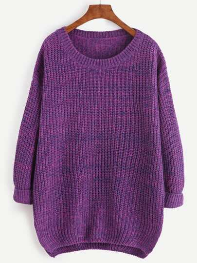 Purple Long Sleeve Dipped Hem Loose Sweater
