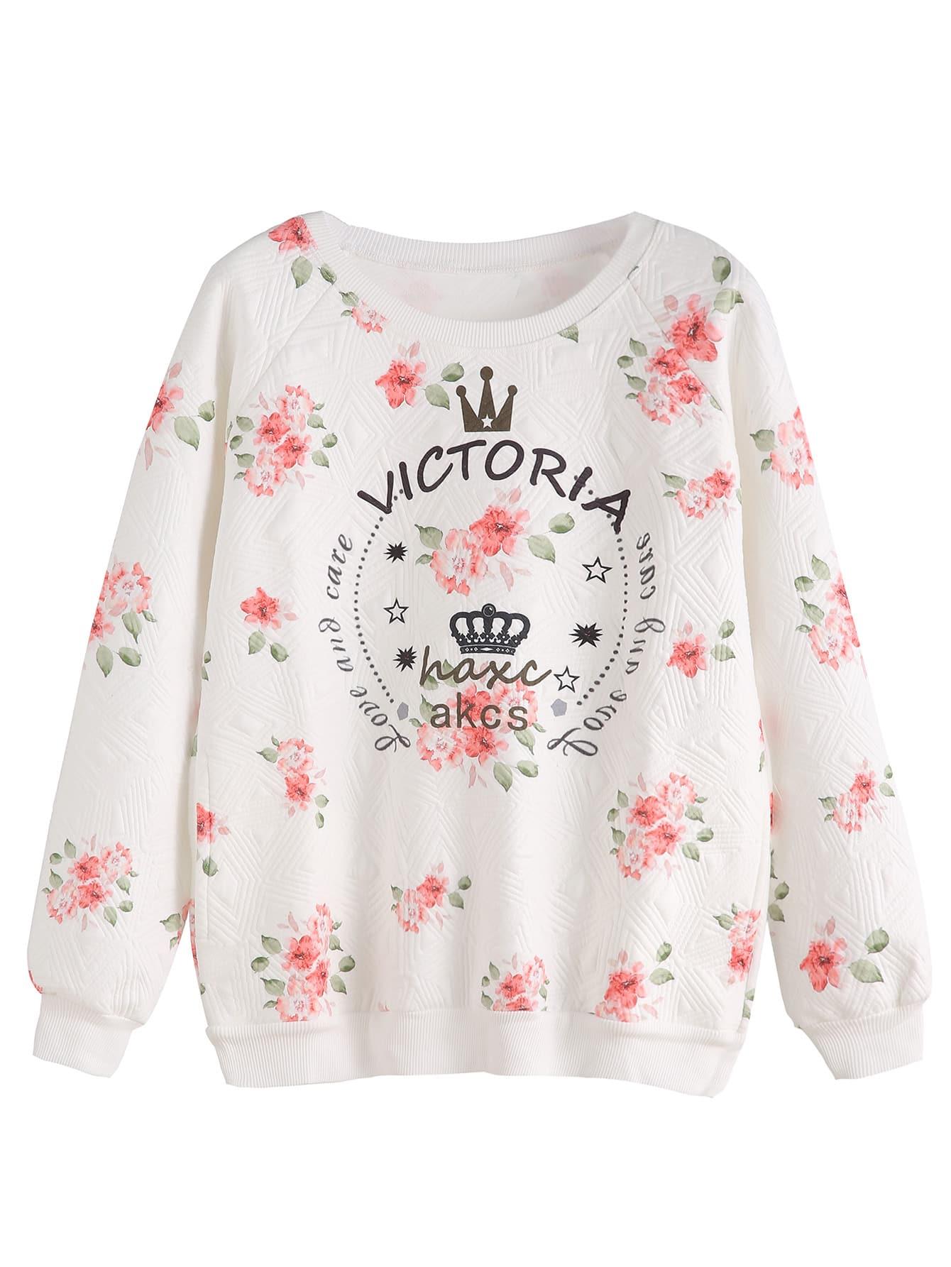 sweatshirt160830106_2
