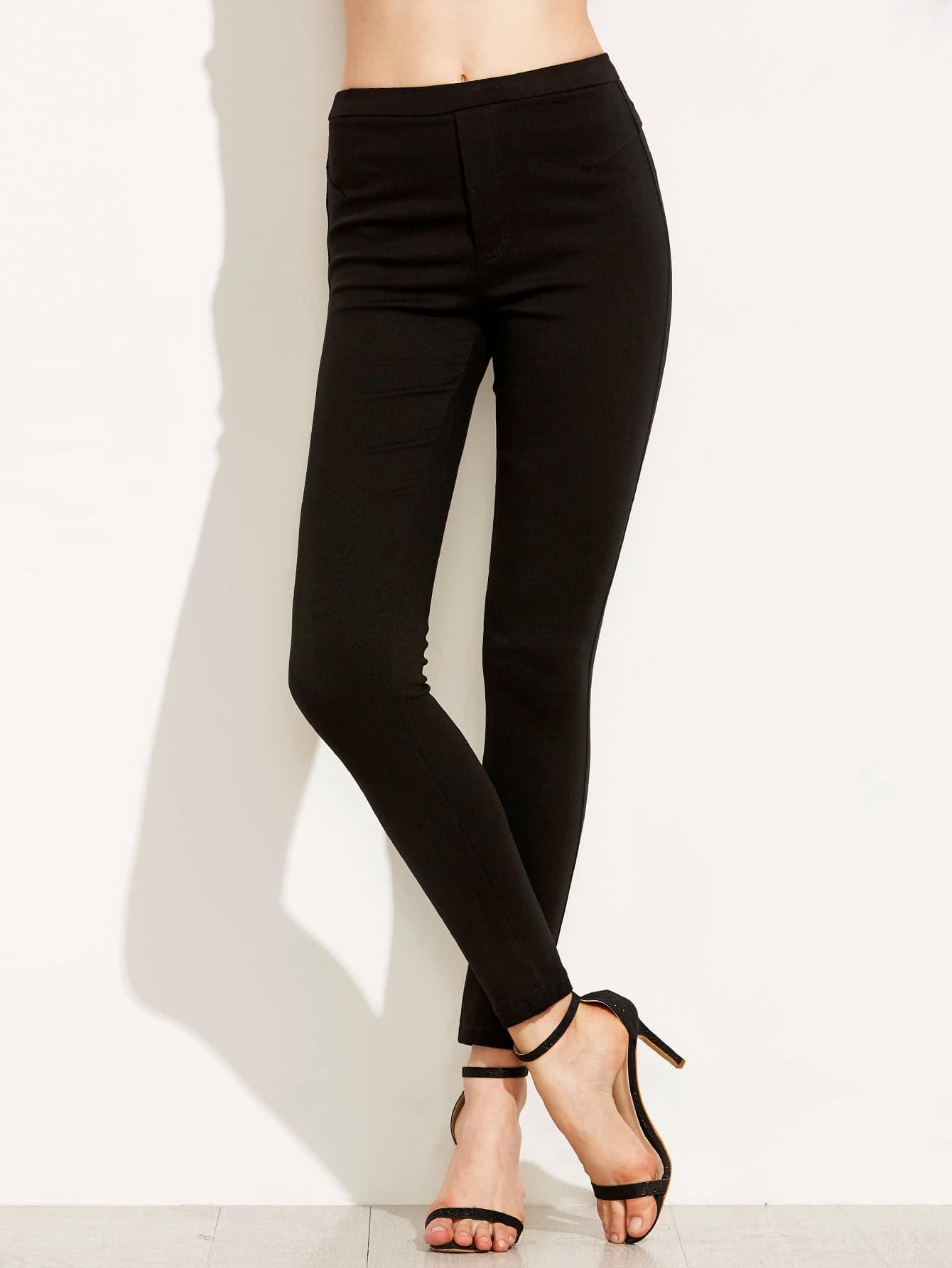 Elastic Waist Skinny Leggings