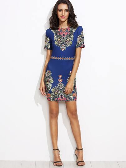 dress160811702_1