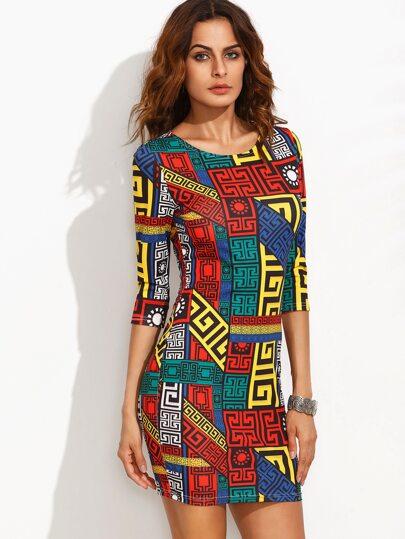 dress160808707_1