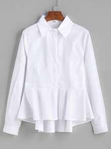 Белая асимметричная блуза с баской
