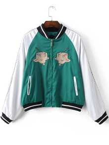 Green Embroidery Zipper Up Varsity Jacket