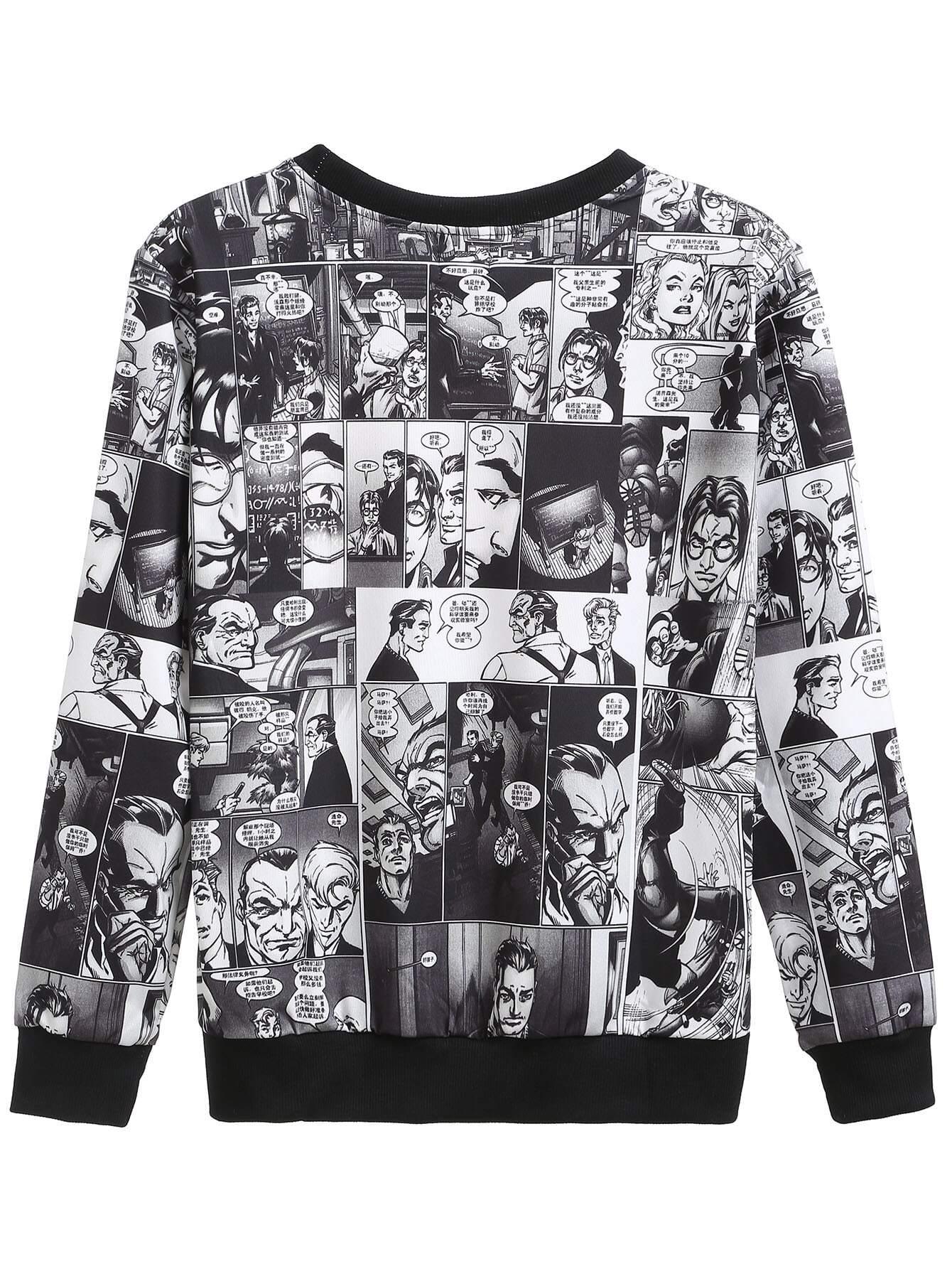 sweatshirt160831006_2
