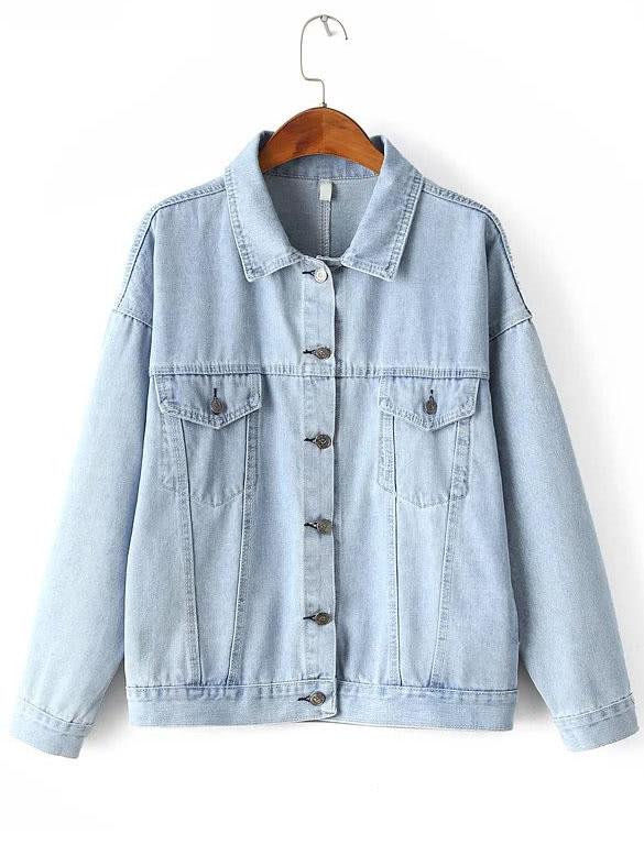 цены Dropped Shoulder Boyfriend Denim Jacket