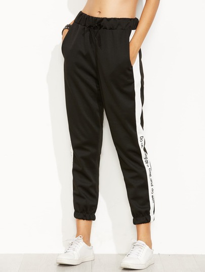 Black Slogan Print Side Drawstring Pants