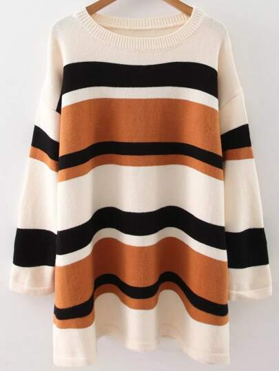 Khaki Striped Drop Shoulder Loose Sweater