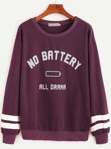 Purple Varsity Striped And Letter Print Sweatshirt