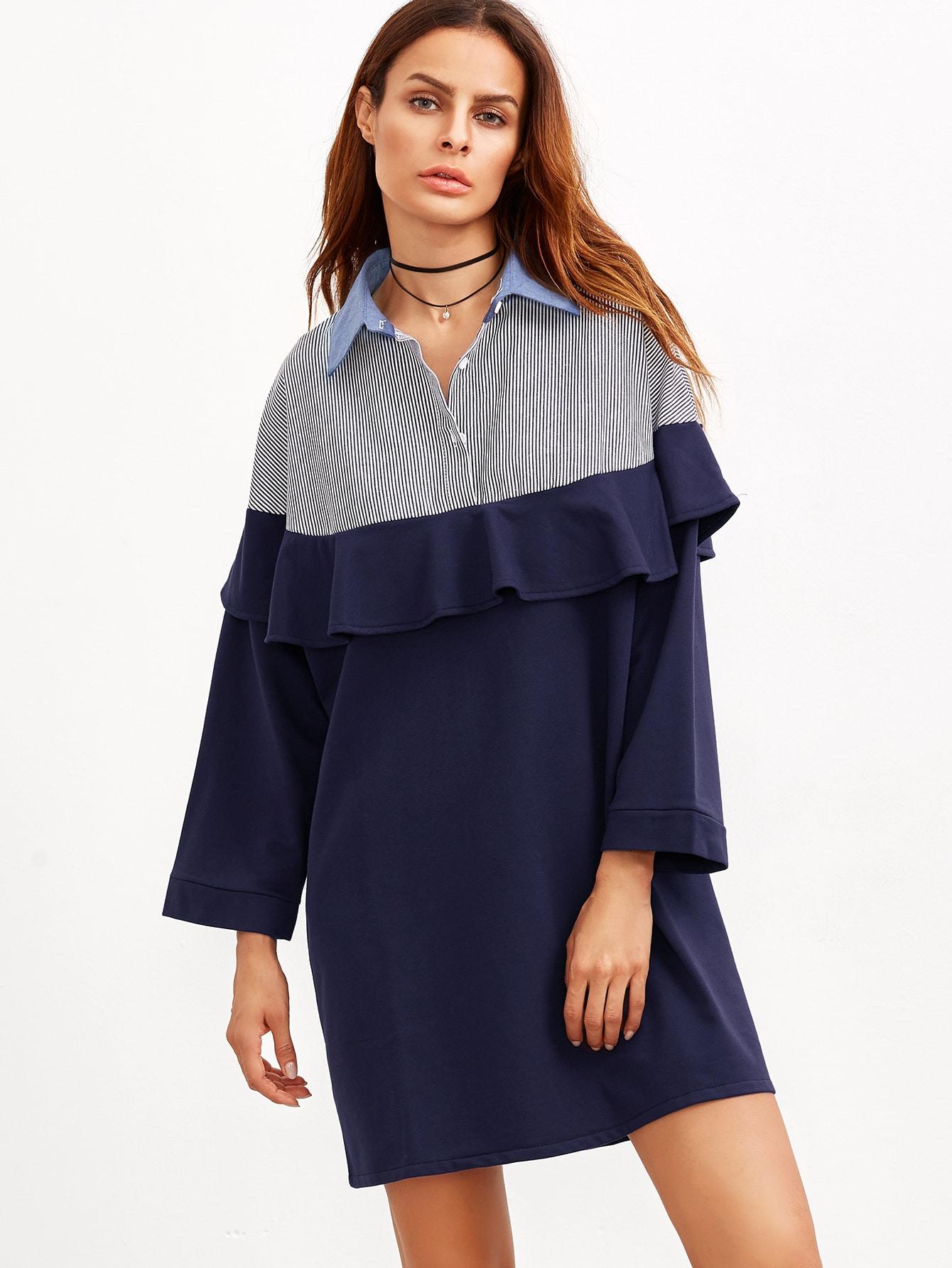 Contrast vertical striped ruffle trim shirt dress shein for Vertical striped dress shirt
