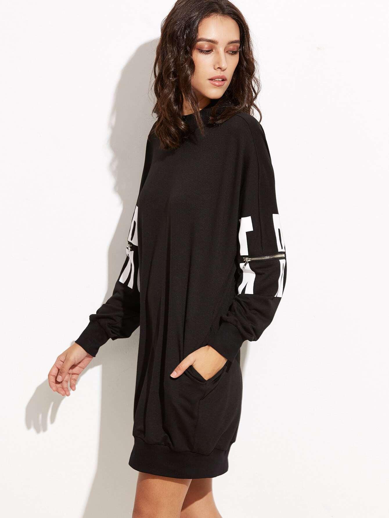 dress160912708_2