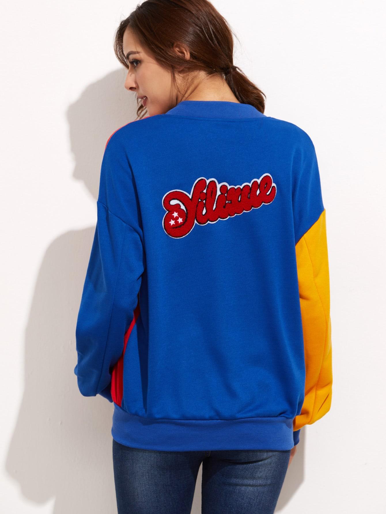 jacket161004705_2