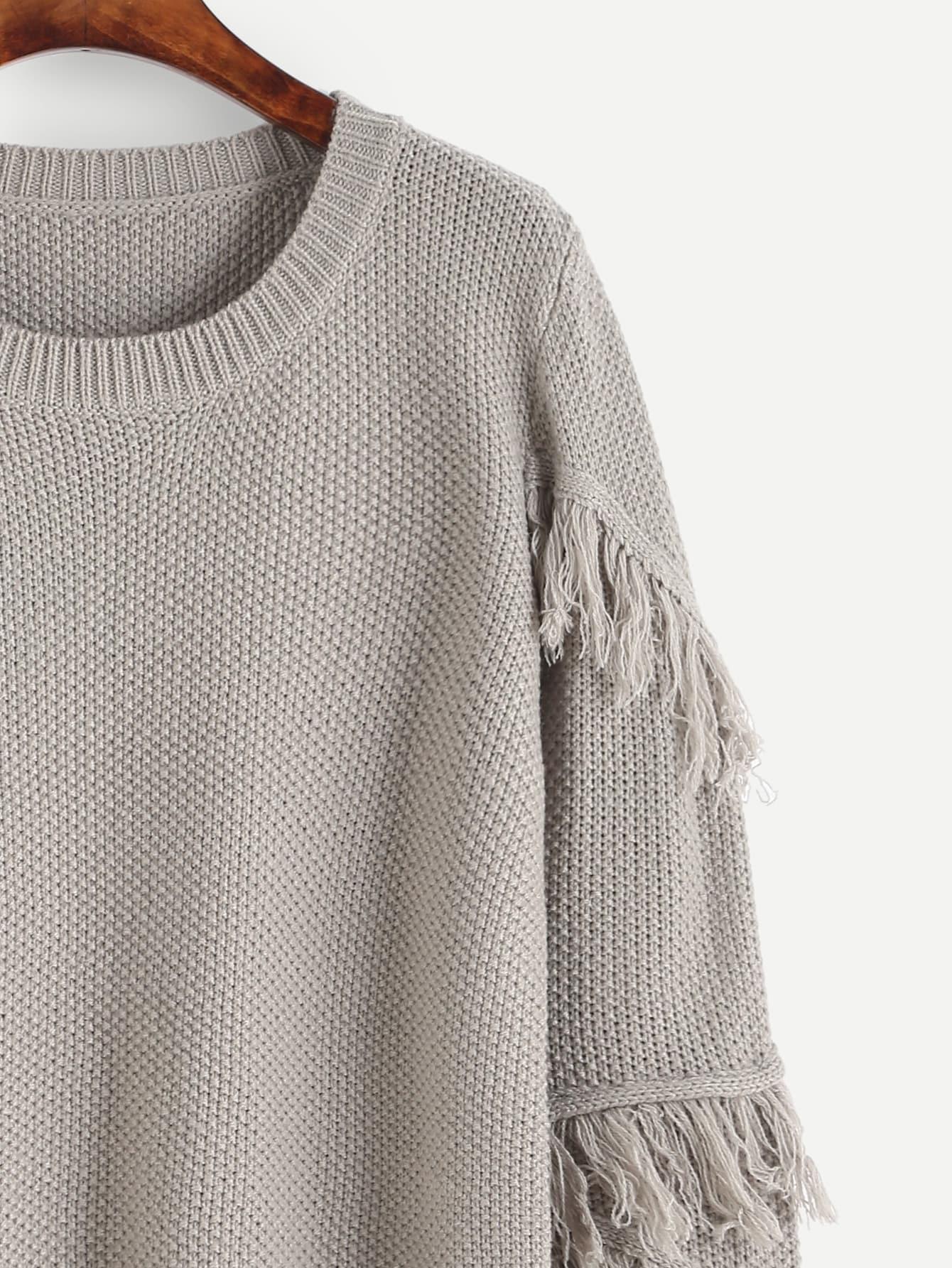 sweater160920453_2