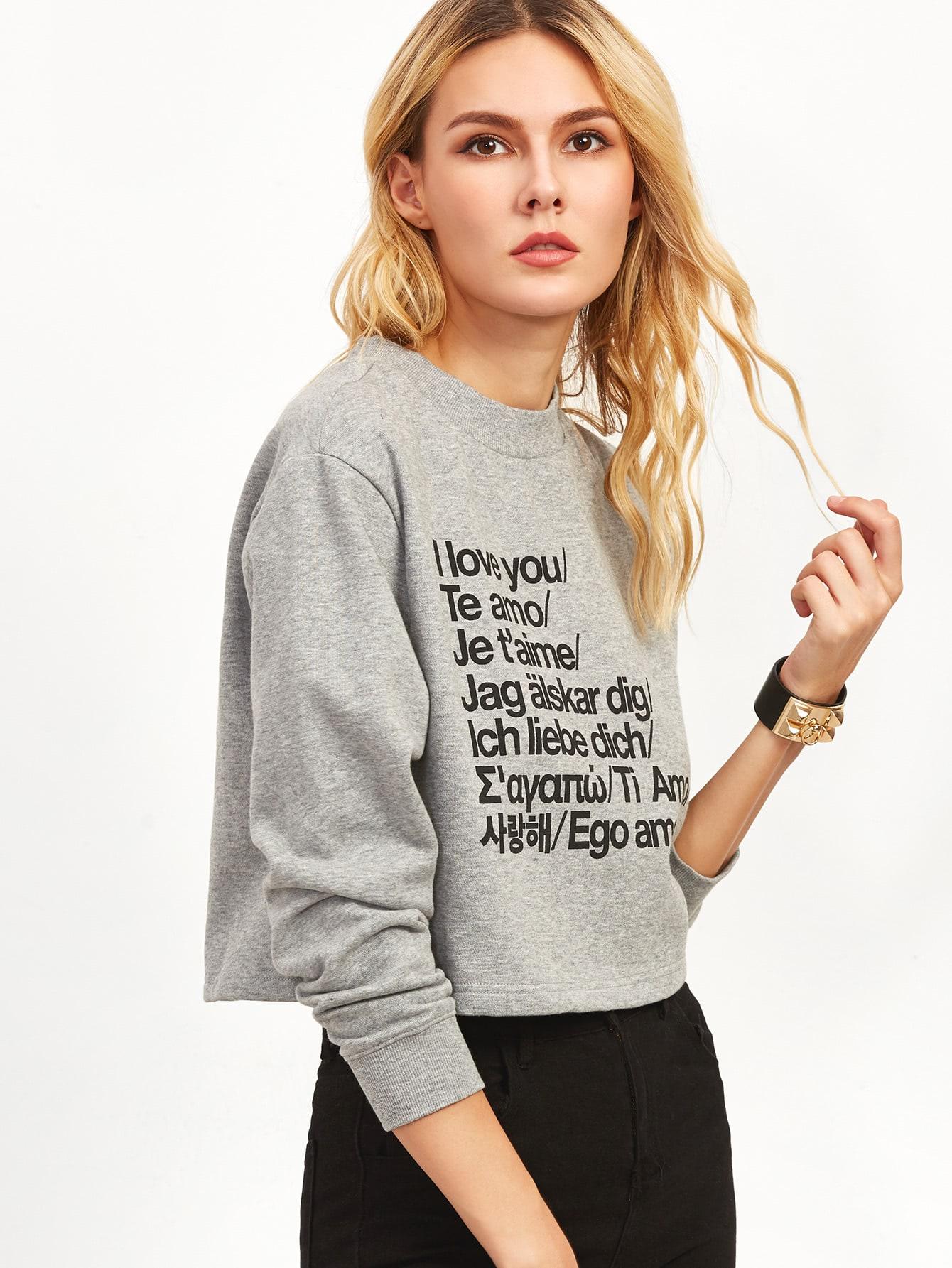 sweatshirt160928401_2