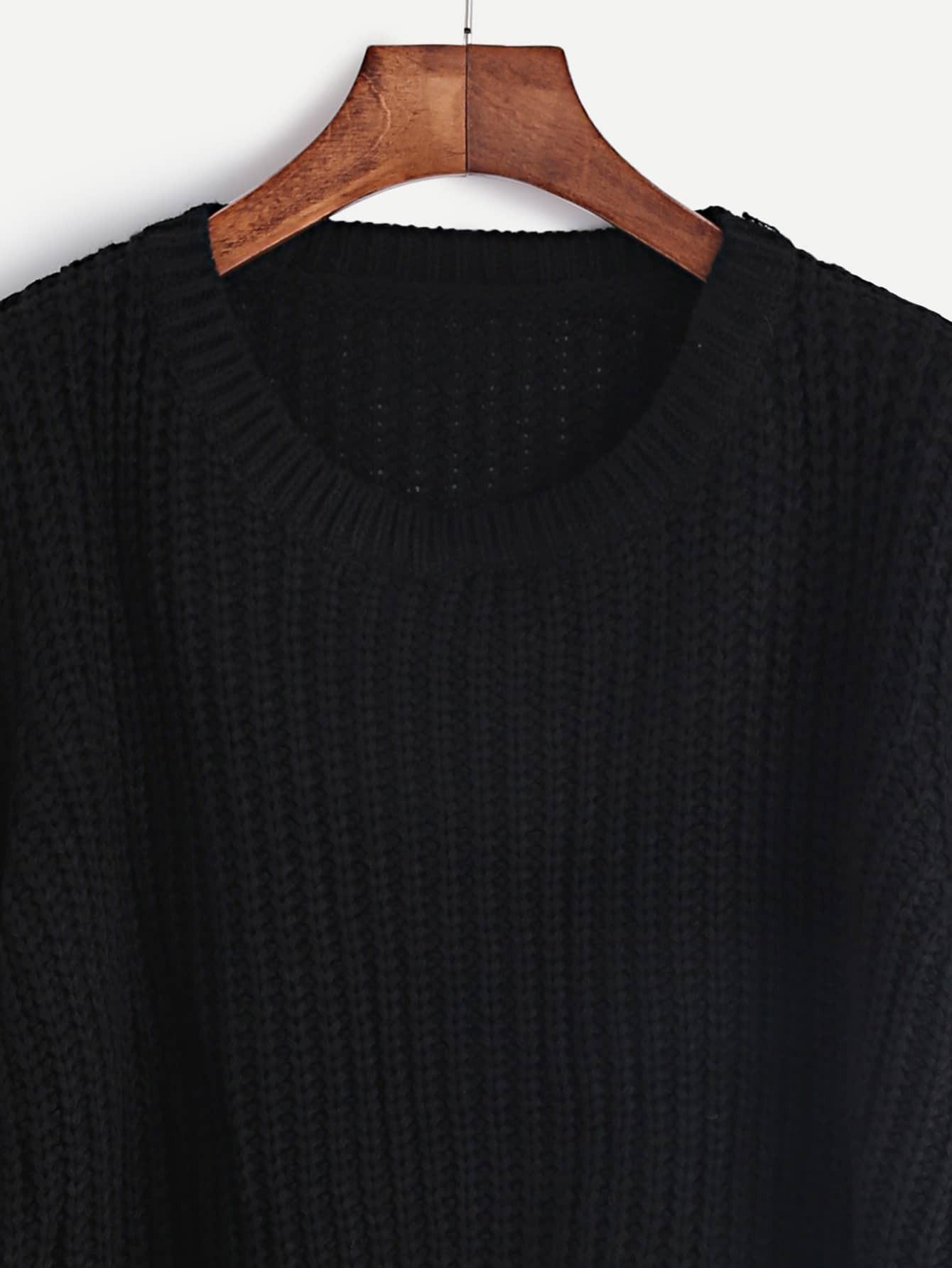 sweater160920462_2