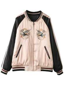 Pink Bird Embroidery Quilted Jacket With Zipper