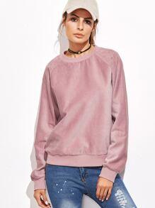 Розовый модный свитшот