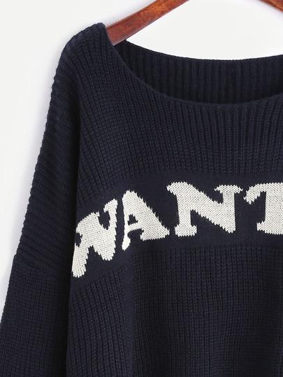 sweater161021468_1