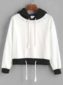 Sweat-shirt contrasté avec capuche et lacet - blanc