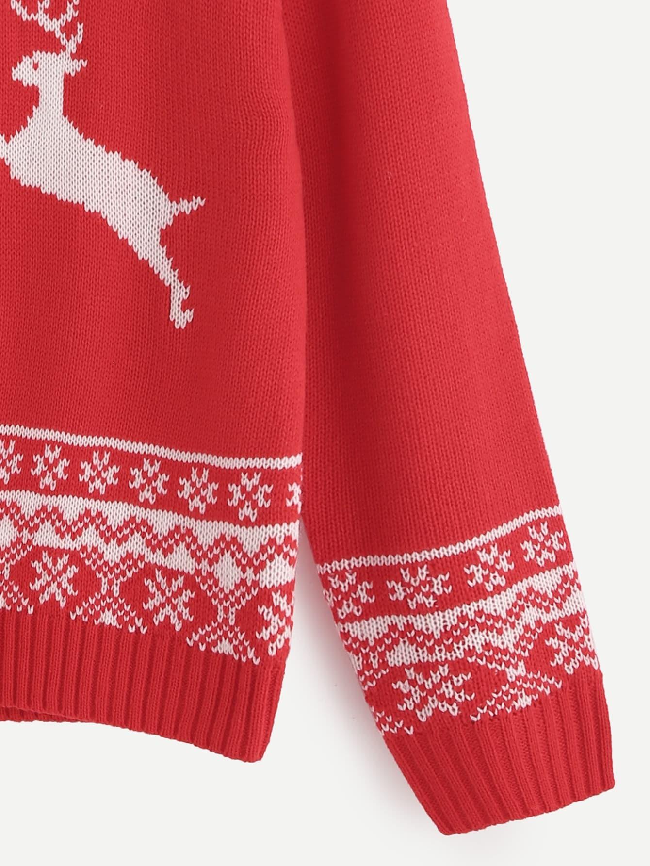 sweater161013456_2