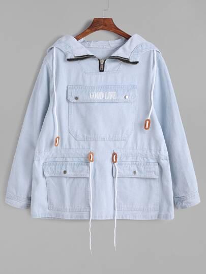 Hooded Drawstring Waist Denim Sweatshirt