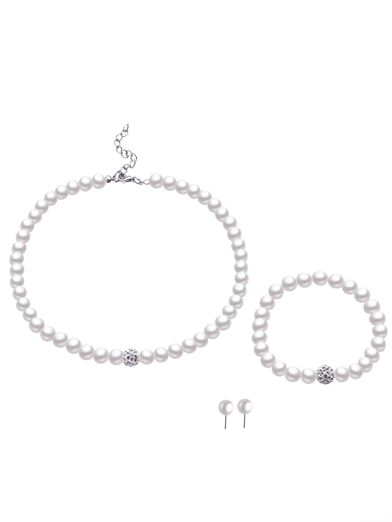 White Faux Pearl Beaded Rhinestone Elegant Jewelry SetWhite Faux Pearl Beaded Rhinestone Elegant Jewelry Set<br><br>color: None<br>size: None