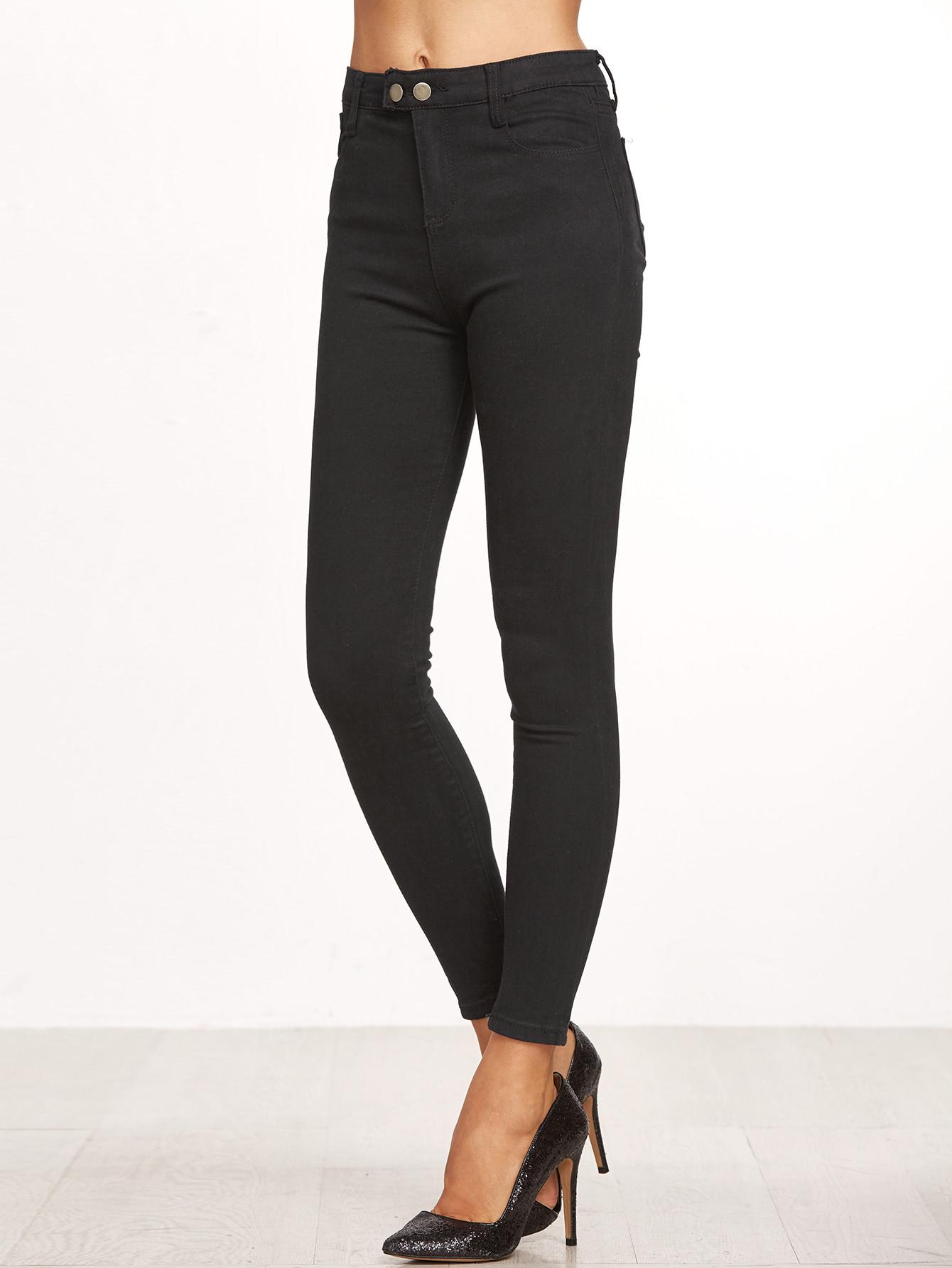 Skinny Ankle Pants