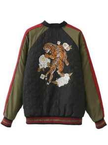 Color Block Tiger Embroidery Raglan Sleeve Jacket