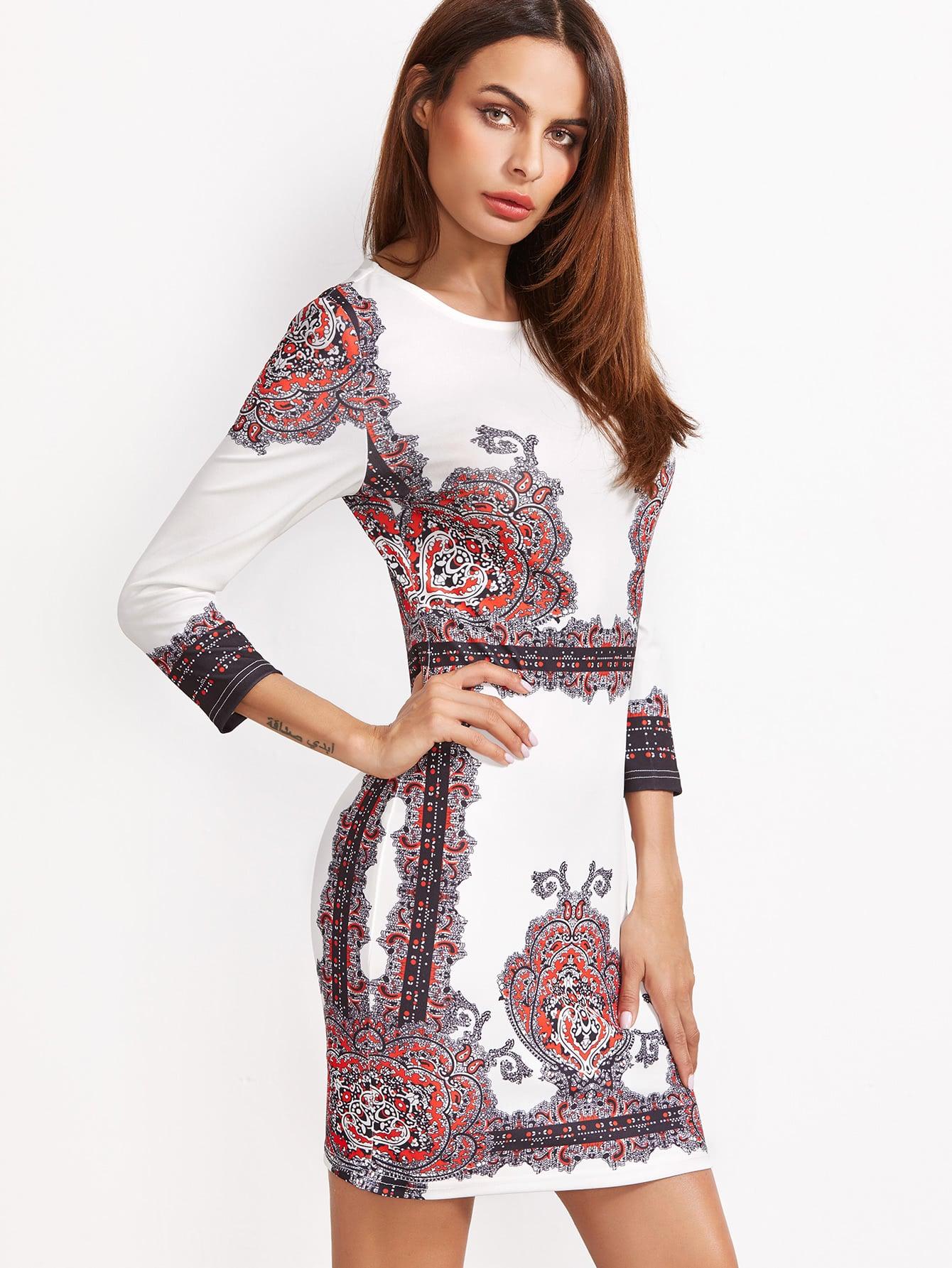dress161115705_2