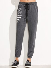 Heather Grey Varsity Print Drawstring Sweatpants