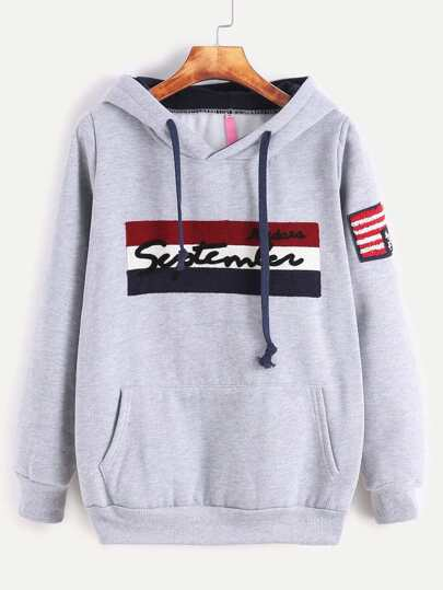 Pale Grey Patches Drawstring Hooded Pocket Sweatshirt