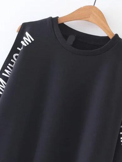 sweatshirt161103205_2
