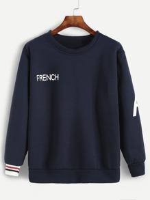 Navy Letter Print Striped Trim Sweatshirt