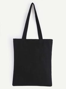 حقيبة قماش سوداء