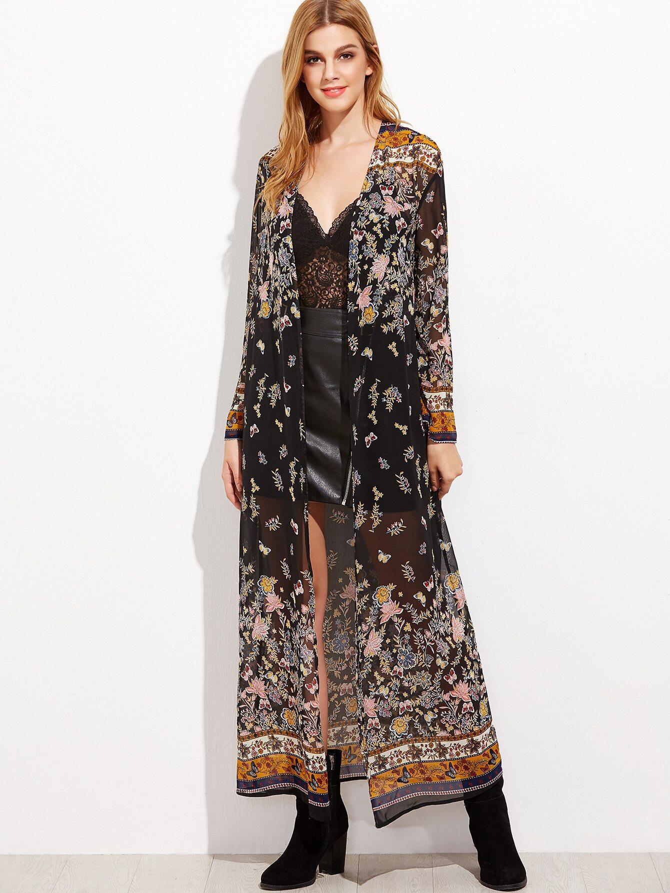 kimono161118702_2