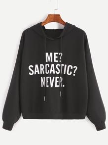 Hooded Drop Shoulder Slogan Print Sweatshirt