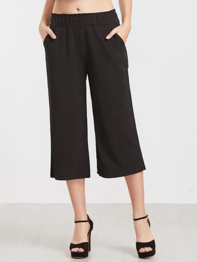 Black High Waist Wide Leg Capris Pants