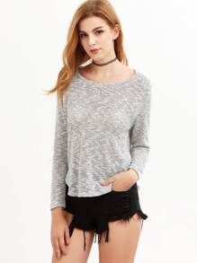 Grey Marled Knit Curved Hem Sweater