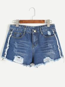 Shorts bleu foncé lacéré en denim