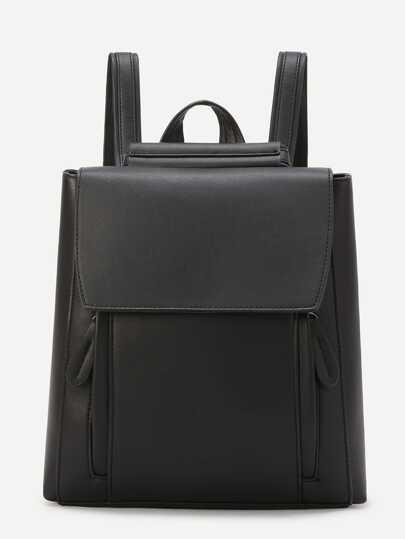 Flap Vintage PU Backpack