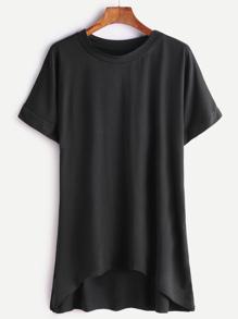 Plain Dip Hem T-shirt