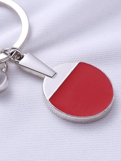 keychain170303301_1
