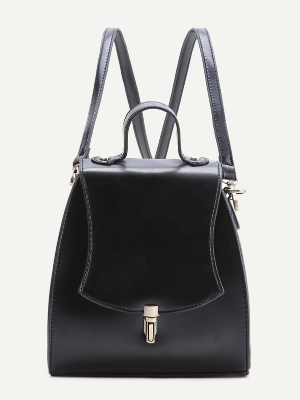 Black PU Backpack With Convertible Strap, null