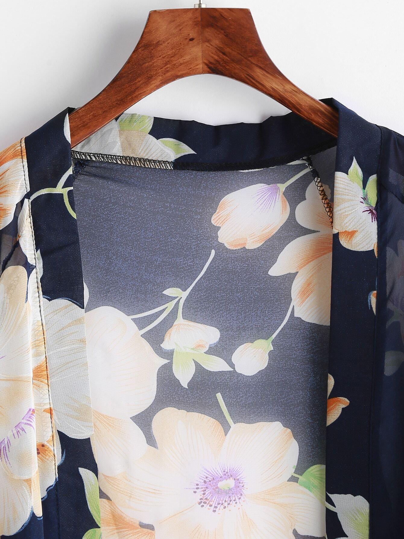 kimono170310001_2