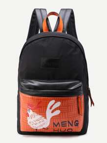 Cock Print Front Pocket Backpack With PU Strap