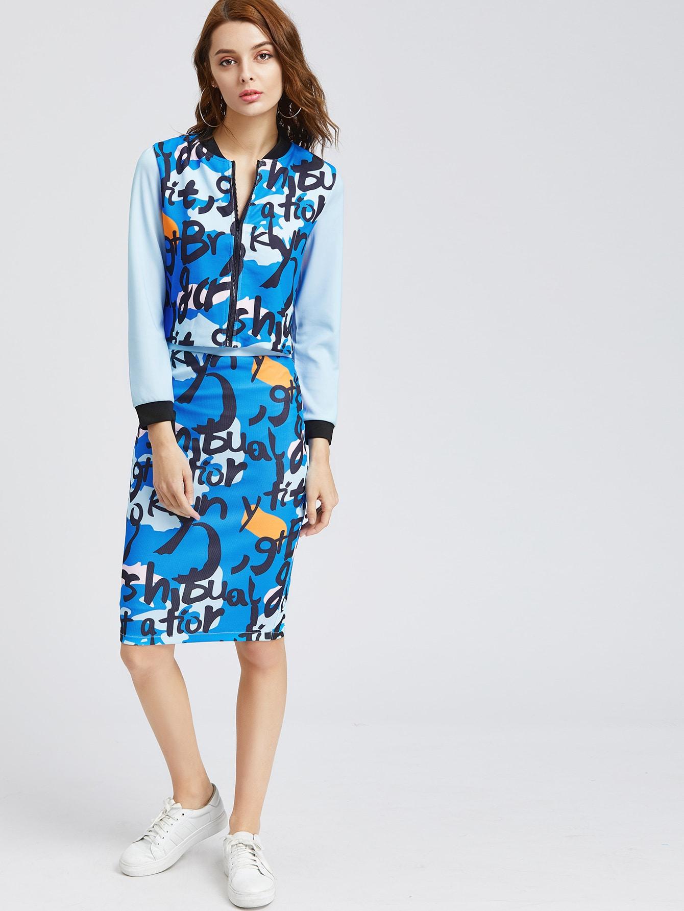 Фото Blue Letter Print Stand Collar Baseball Jacket With Skirt. Купить с доставкой