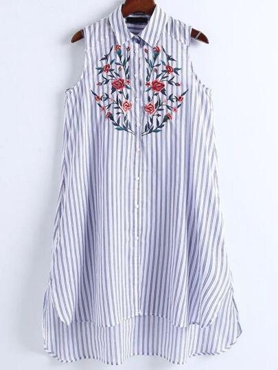 Vertical Striped High Low Shirt Dress