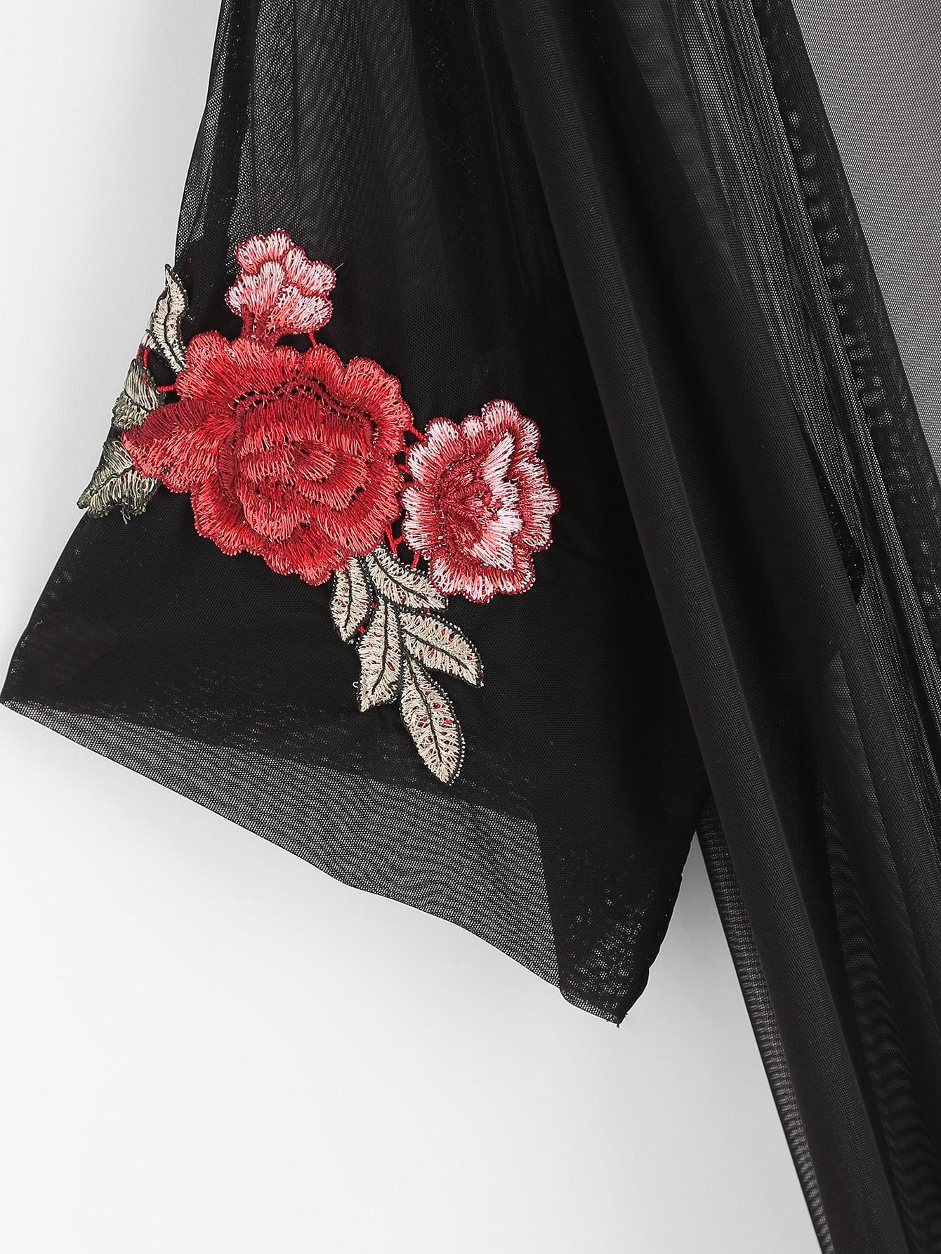 kimono170412701_2