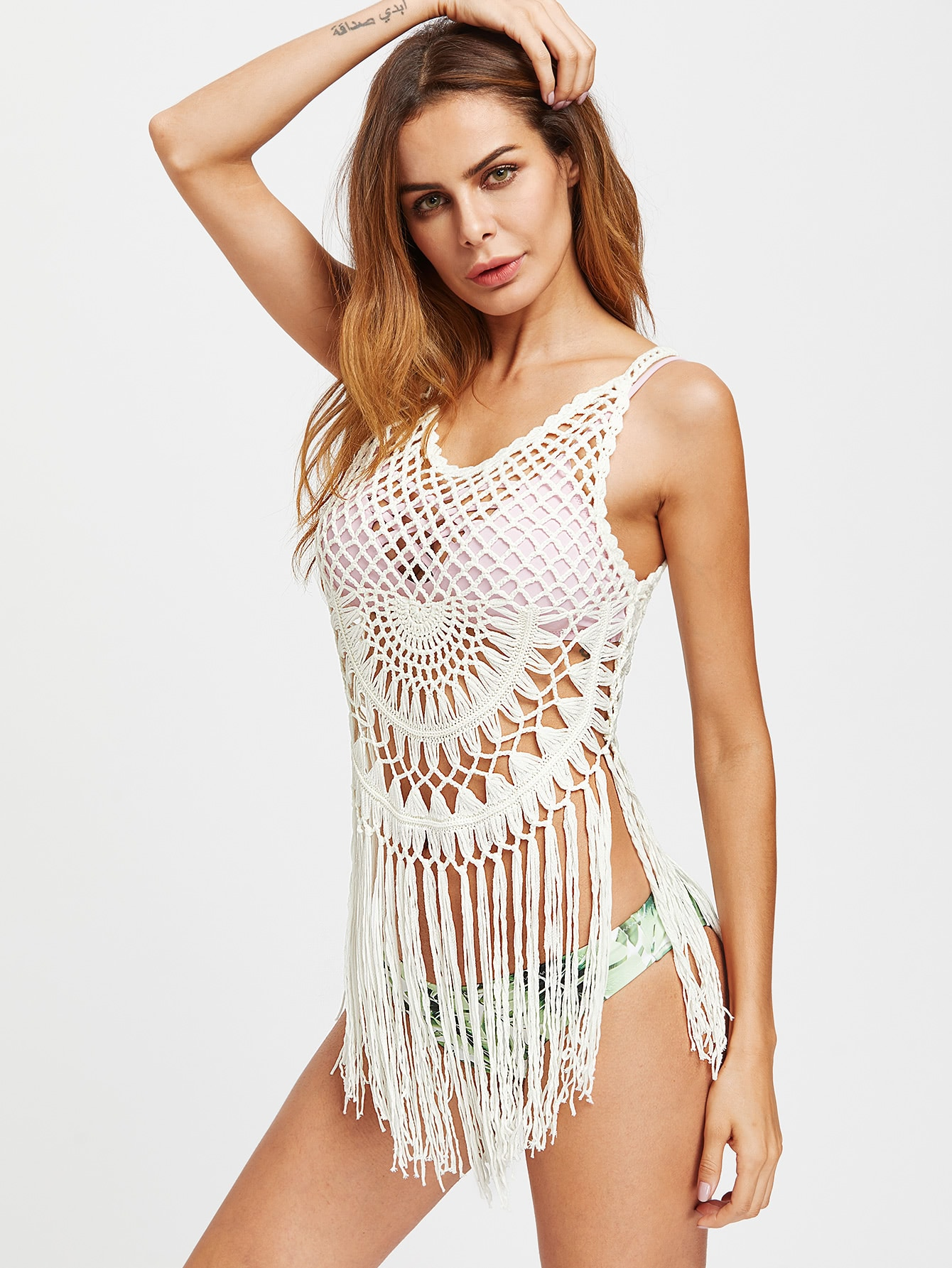 Fringe Trim Crochet Cover Up batwing crochet fringe cover up
