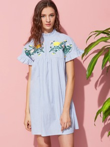 Symmetric Embroidery Yoke Frilled Striped Smock Dress