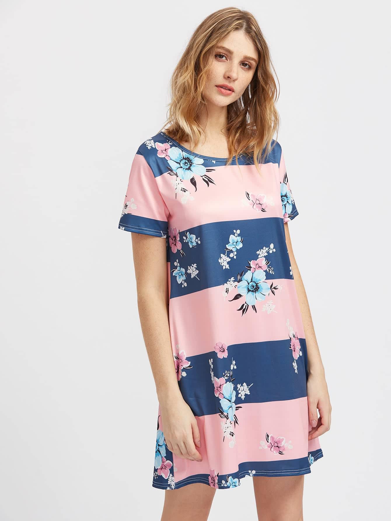 Фото Wide Striped Floral Print Dress. Купить с доставкой